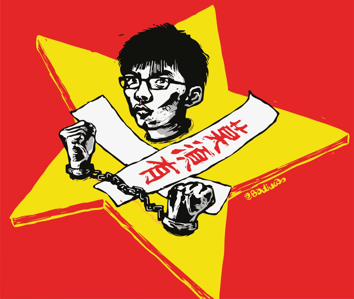 《莫須有》,去年香港高等法院就2014年「衝擊公民廣場案」,判處黃之鋒、羅冠聰和周永康六至八個月監禁。