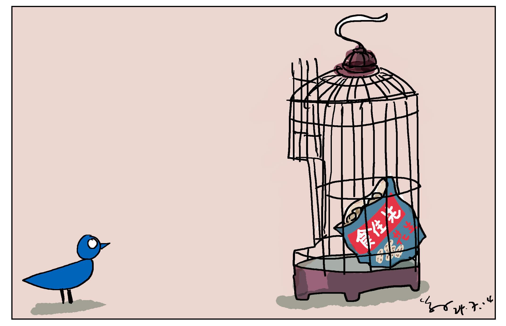 漫畫分析時事,也用來引發反思,「食花生」的人自以 為可置身事外,其實可能只是自願喪失自由。