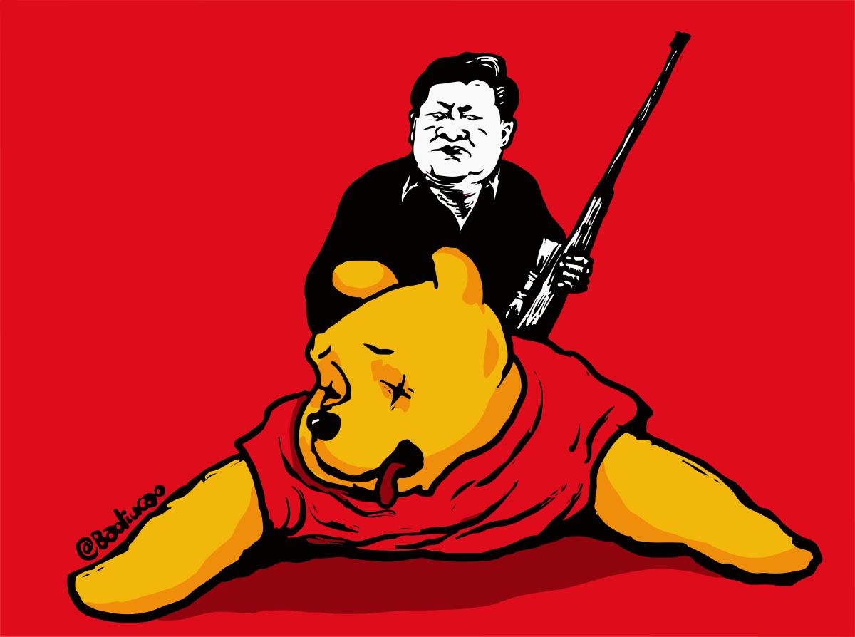 《Bear Hunt》,有傳電影《維尼與我》不能在中國放映,是與「政治因素」有關,巴丟草寫道:「中共領導人向來喜愛動物,如江蝦蝦、胡河蟹,如今輪到習維尼。」
