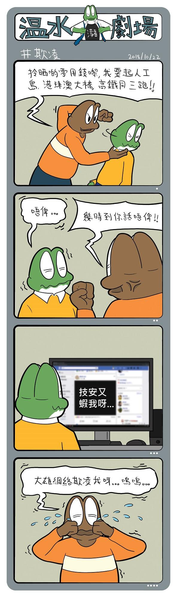 frog_news-lens_174_574