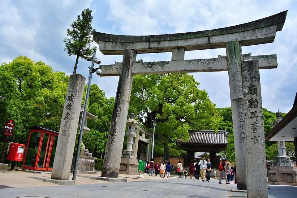 Shrine Dazaifu Fukuoka