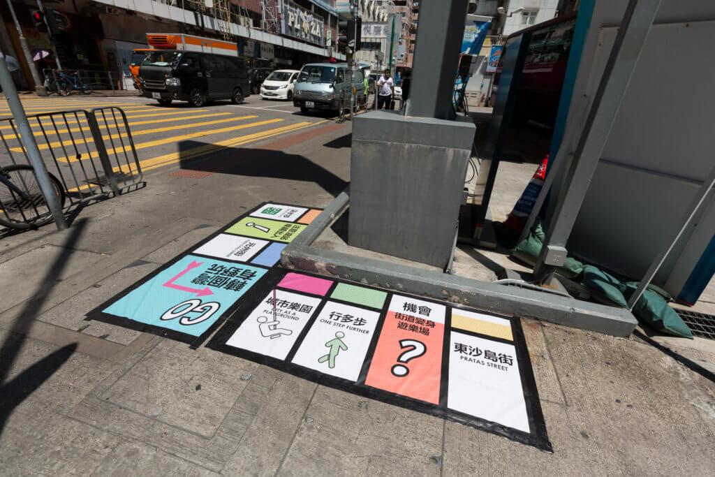 行多步實驗室成員進行街訪後,提出邊行邊玩概念,把街角變成放大版的大富翁棋盤。(創不同協作提供)