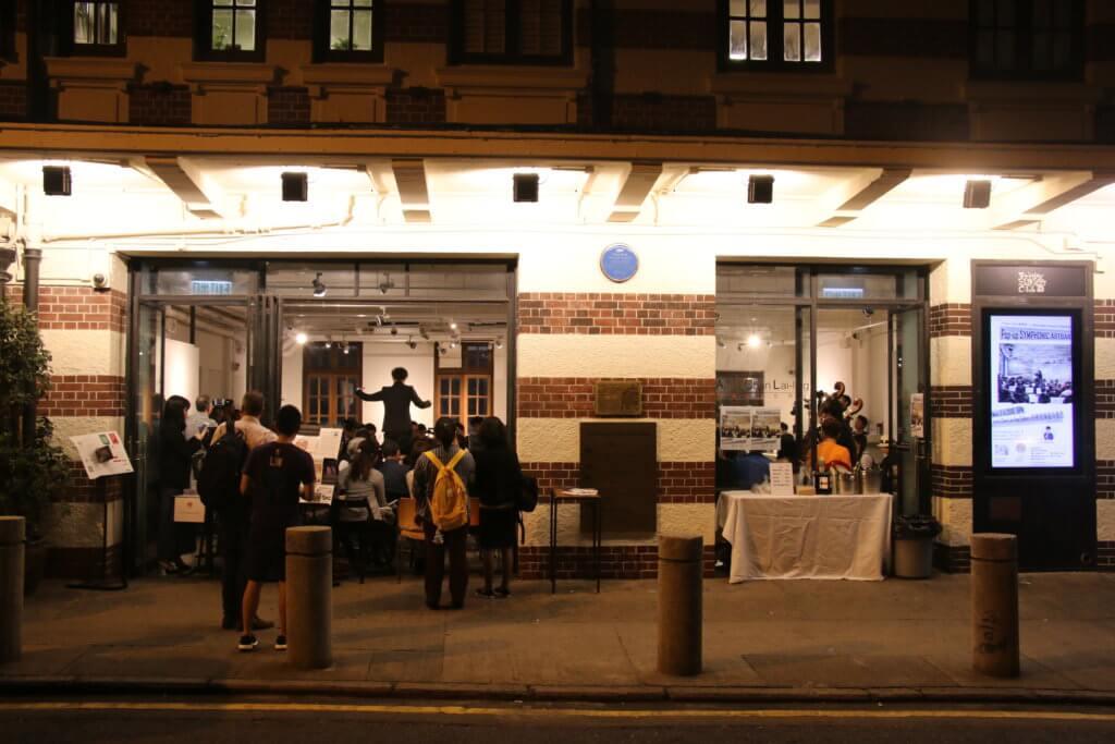 誰說古典音樂會一定要在音樂廳進行?馬勒樂團常在藝穗會舉辦「無邊界音樂家」音樂會,場地非但沒有造成限制,反而令古典音樂更加平易近人。而在早前在陳麗玲畫廊舉行的Pop-up Symphonic Artbar音樂會,便打開音樂大門傳到街上,吸引途人駐足欣賞。