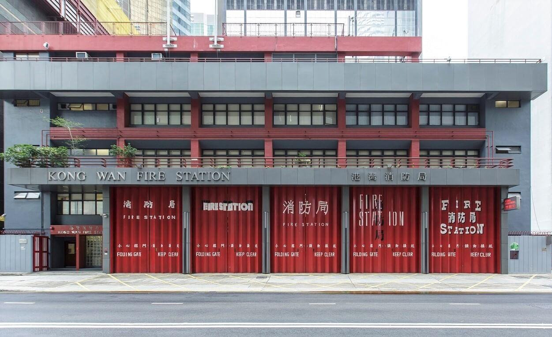 港灣消防局的獨特字體由即日起展至2021年2月。