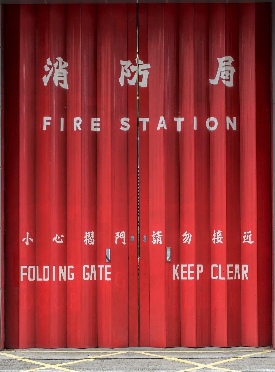 陳濬人2012年起研究「香港北魏真書」風格。這種字體早年散見於招牌、產品包裝、告示等。他利用此帶剛猛之勁的字型勾畫「消防局」二字,以字體顯出消防局之效率。