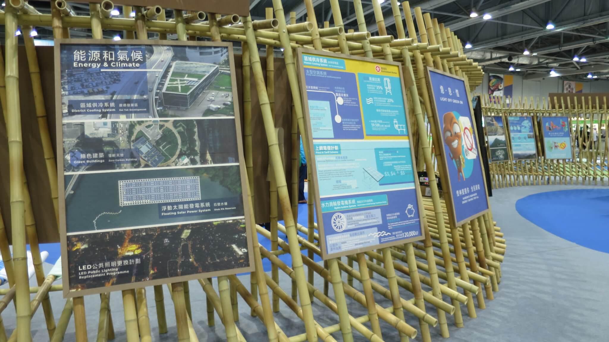 二人去年幫環保署「國際環保博覽」製作展板,以竹製再造紙代替foam board 。