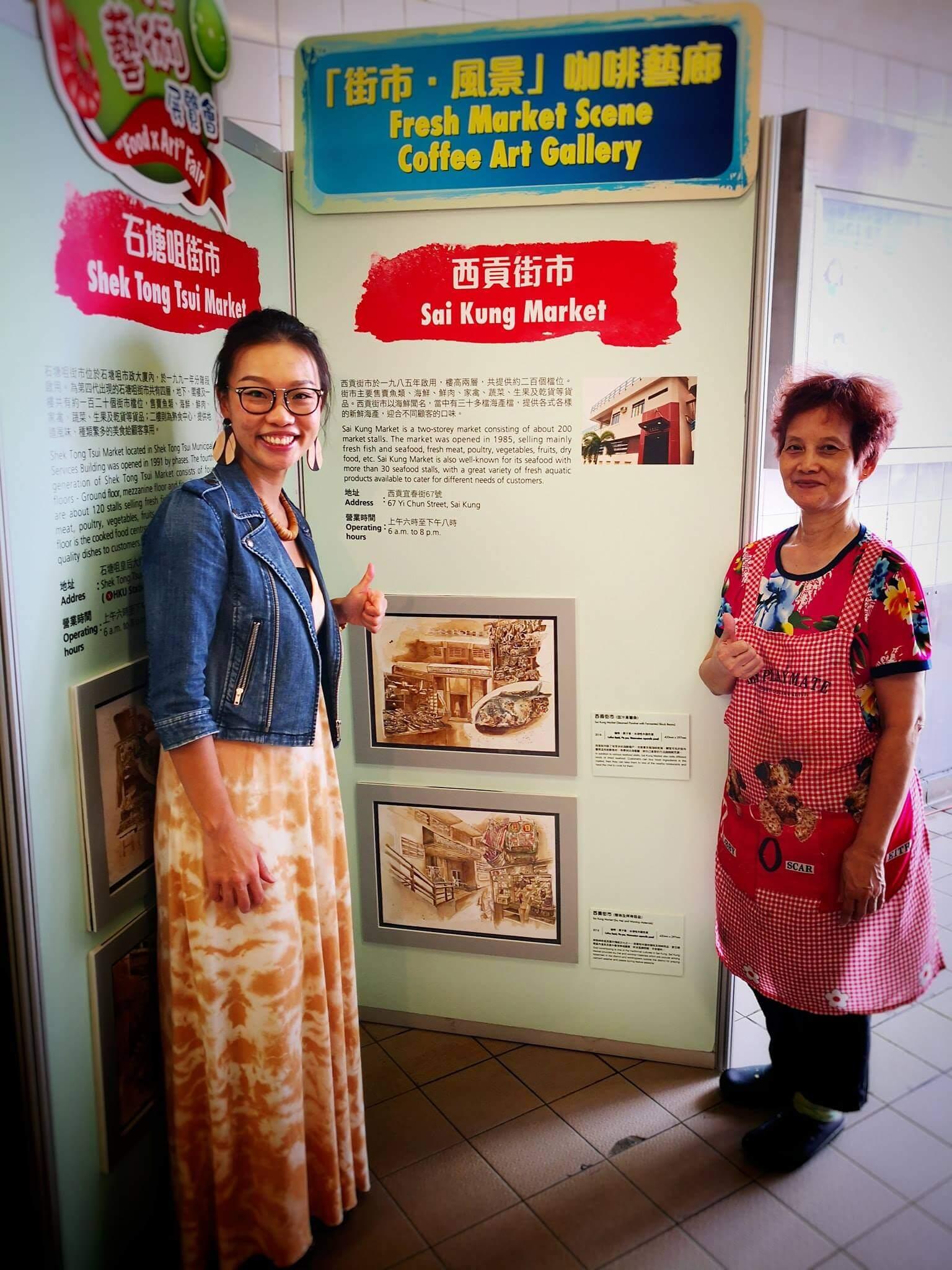 (受訪者提供)Ling在展覧時與畫中的燒味店女士合照,知道畫中人在看見畫作時的喜悅讓她感到滿足。