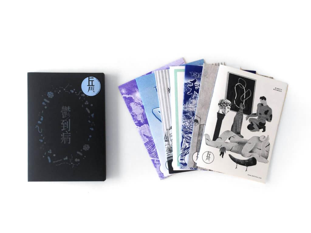 第三期《乒乓》以不似傳統漫畫,當年七個參與單位各自推出一本zine,再用包裝盒裝好七部作品。