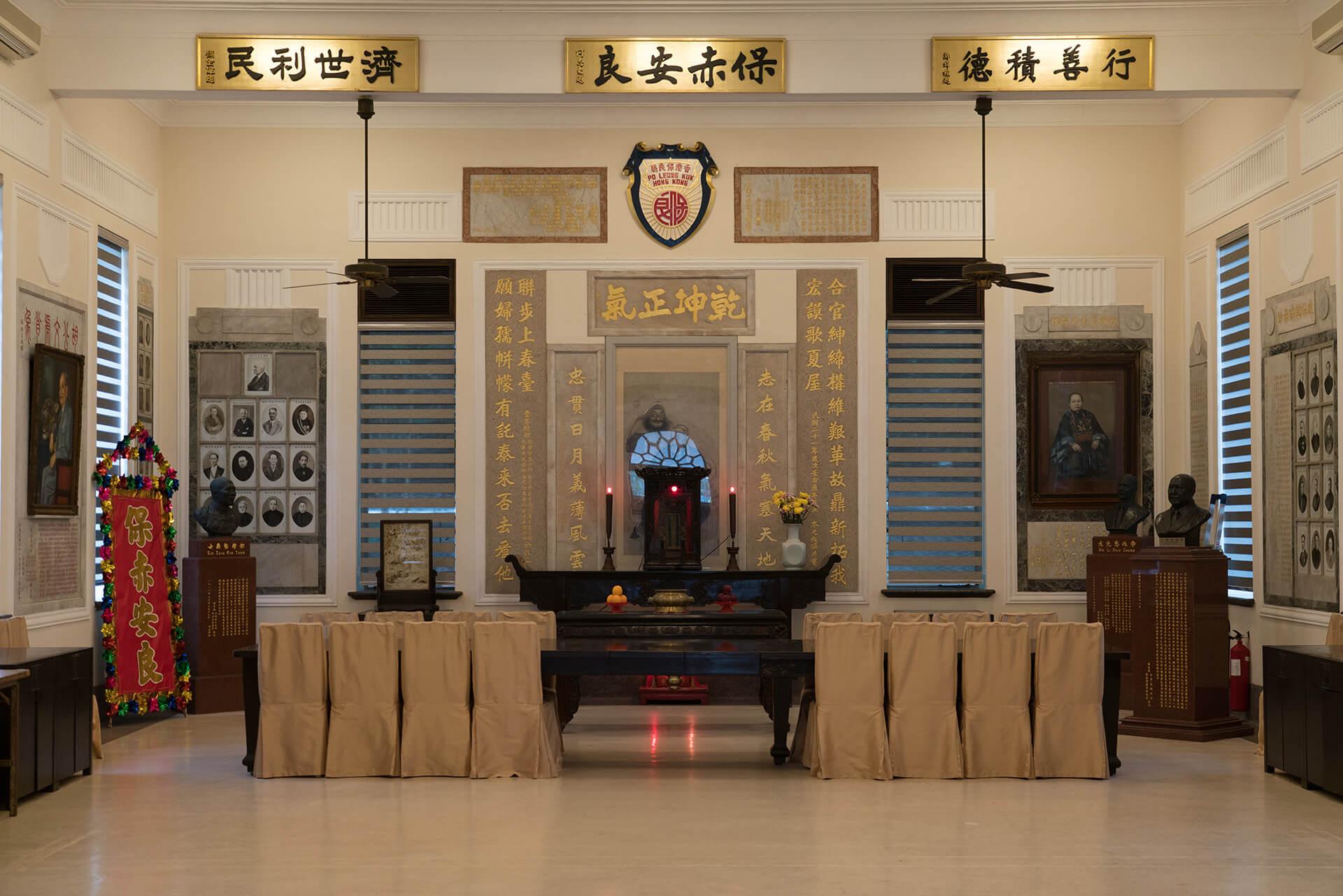 關帝廳現址在銅鑼灣禮頓道保良局總局,平日開放給公眾參觀。