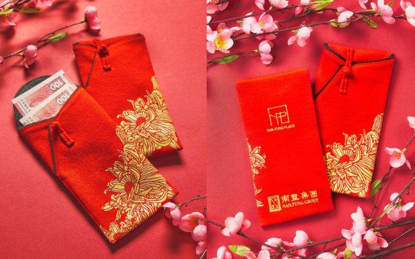 由即日起至2月4日於 Nan Fung Place 消費滿,即可換領限量版「豐衣年華」利市封。數量有限,換完即止。(優惠受條款及細則約束,詳情請向職員查詢)