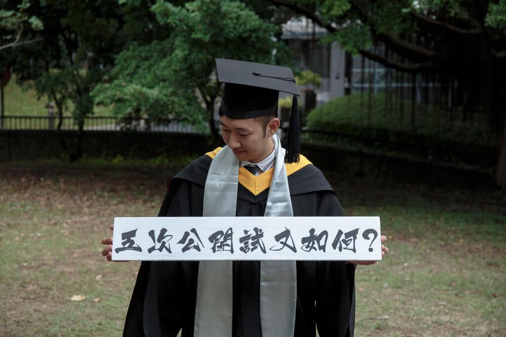 King今年終於以一級榮譽的姿態大學畢業,並卦英國修讀碩士。