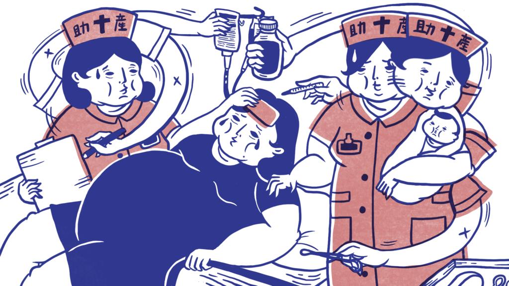 nurse_05