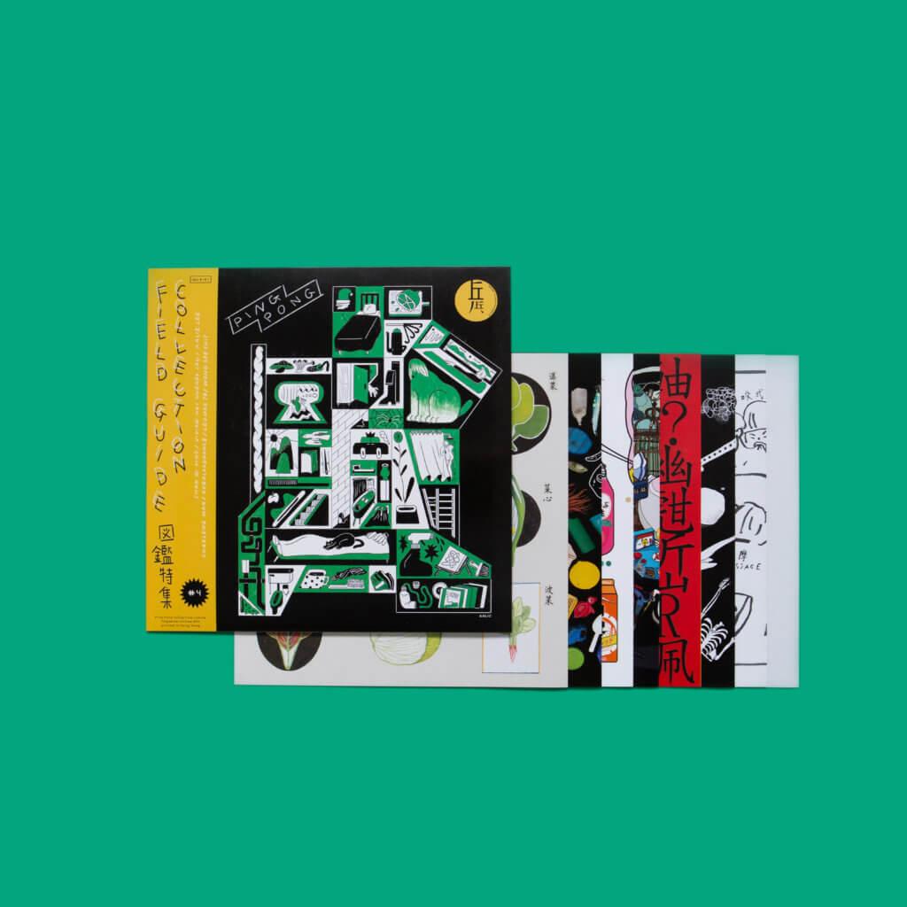 第四期《乒乓》擺脫傳統書冊的型態,設計八款仿效黑膠碟封套設計的作品冊。