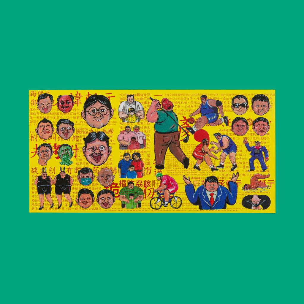 Overloaddance的作品以趣怪的「未來人」 Emoji 展現對未來生活的想像。