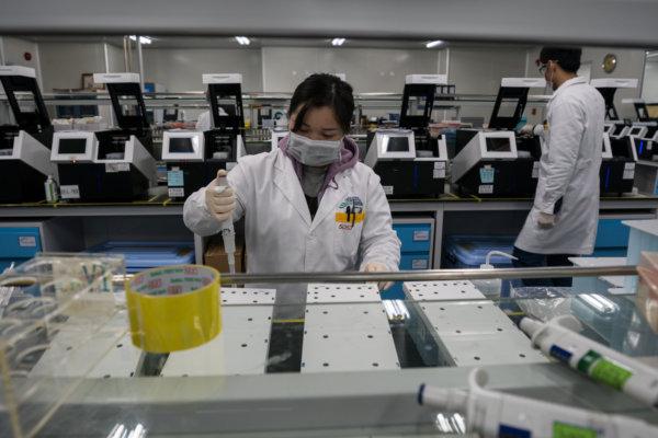 中國人口龐大,能提供大量有助基因研究的數據。