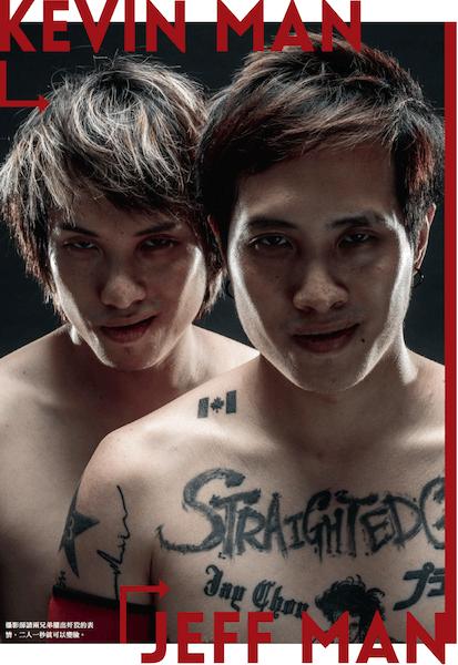 攝影師請兩兄弟擺出奸狡的表情,二人一秒就可以變臉。