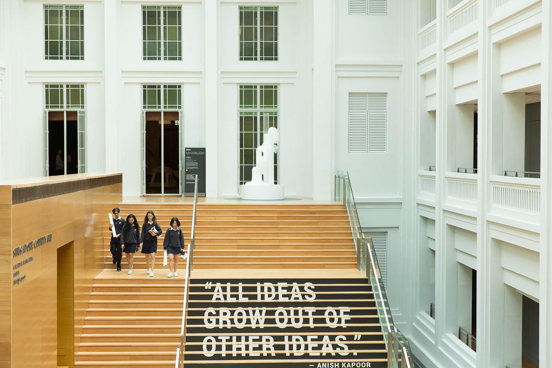 新加坡國家美術館是《Minimalism: Space. Light. Object.》其中一個展覽場地。