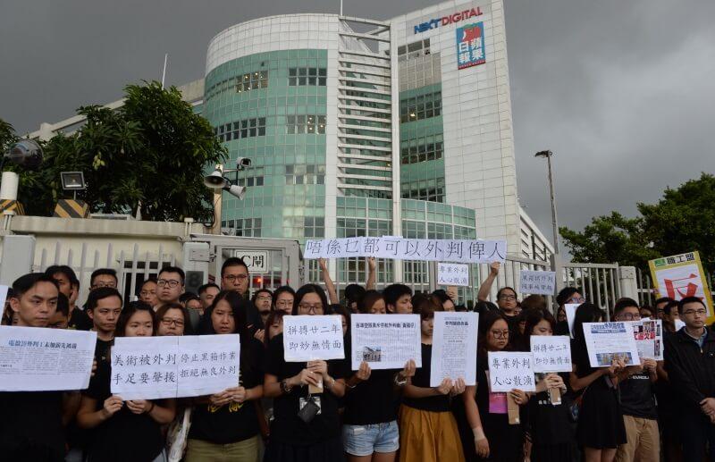 2017年,壹傳媒將部分職位外判,當時員工站在公司門口抗議。
