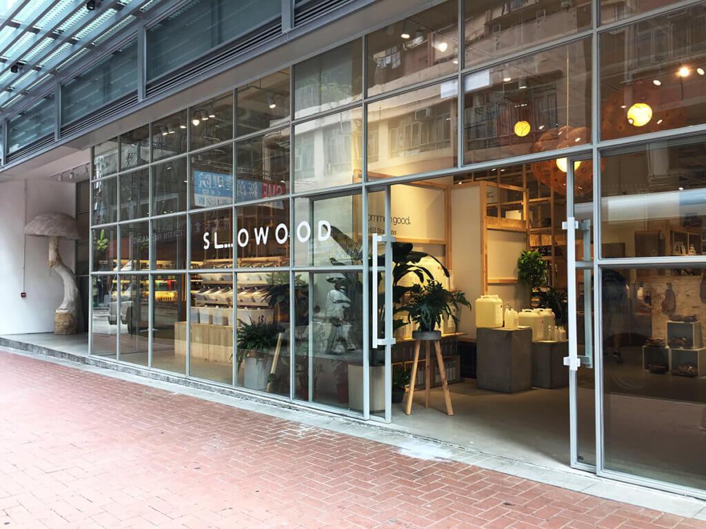 Slowood店舖設計開揚,吸引不少街坊進去。