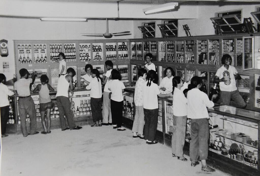 碧山工銷社前身是「供銷社」,以前村民會在此補給糧油食物或農具等生活所需。