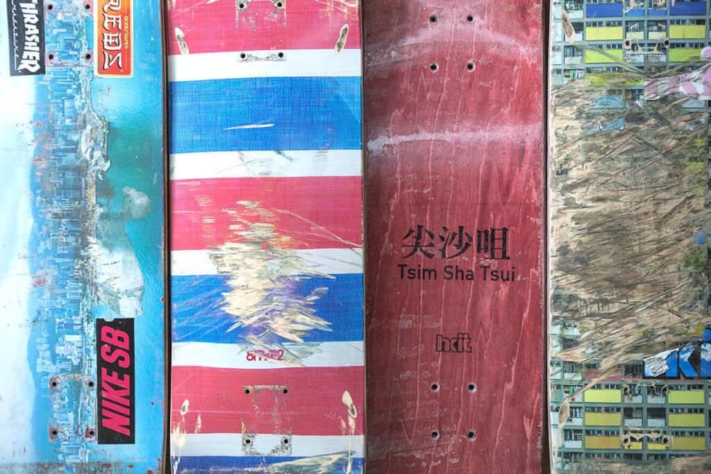 本地設計的滑板甚具香港特色