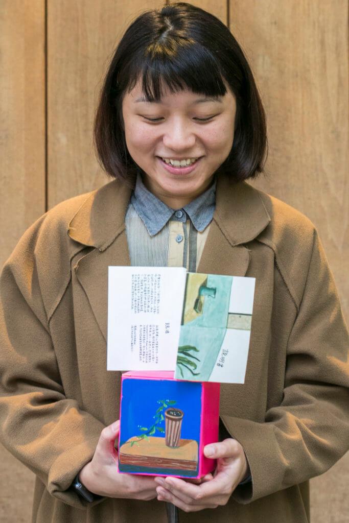 文櫻瑺與她未完成的出版計劃