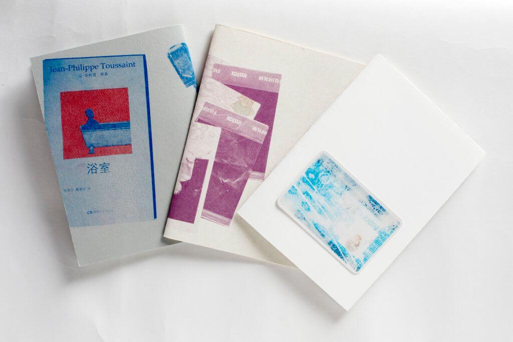 Ting Chan的私小說
