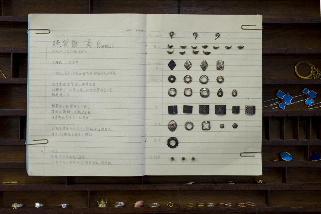 簿中是珠寶首飾常見的款式,吳施如當學徒的首一個月,用一毫子不斷練習,直至熟練為止。