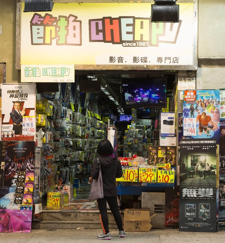 彩色且帶點年代感的「節拍CHEAPY」招牌加上播放演唱會片段的電視,金馬倫道的節拍分店是尖沙咀一道獨特風景。