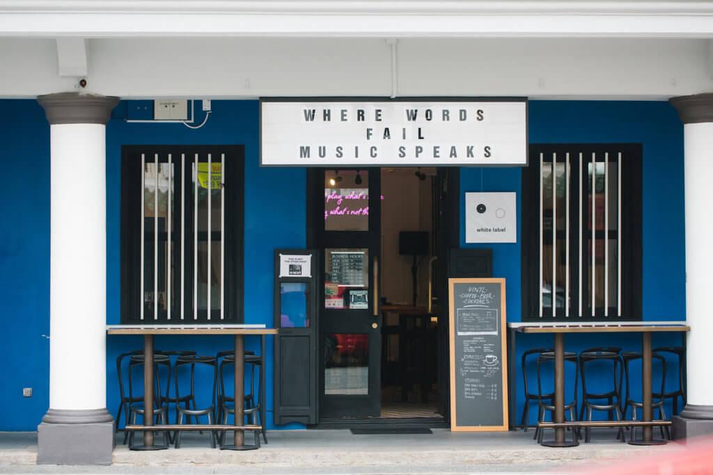 White Label Records位於由舊店屋活化復修而成的安祥旅館內。