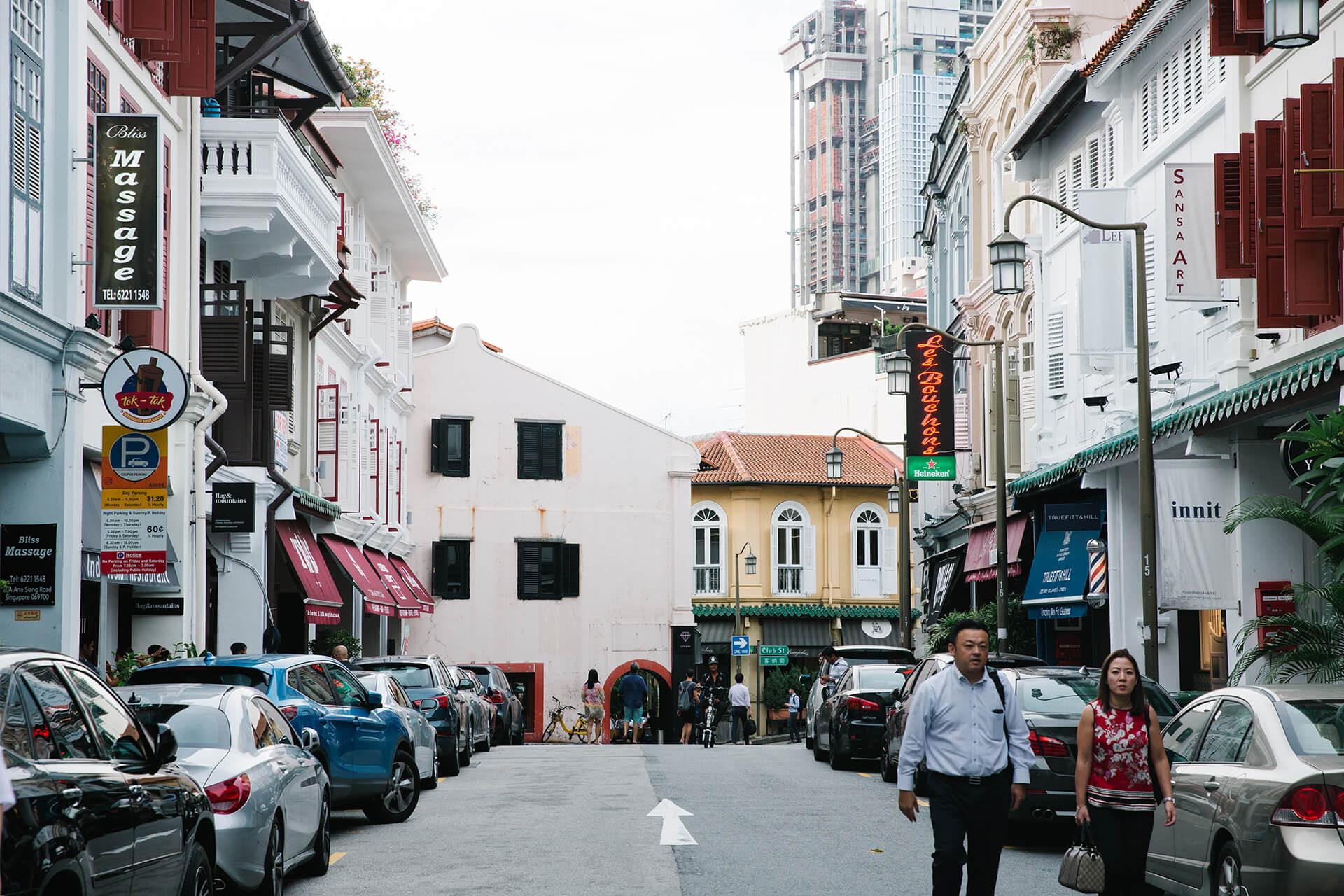 牛車水安祥山店屋保育羣,鄰近酒吧街,是新興旅遊熱點。