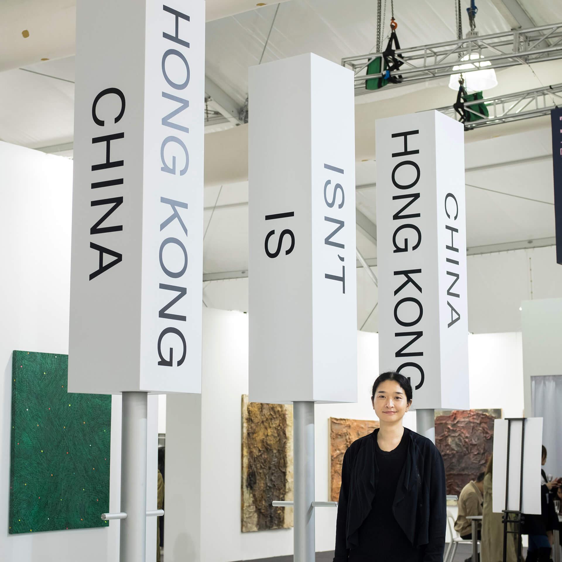 「Hong Kong is China」轉一轉就是「Hong Kong isn't China」,哪一個是標準答案?高小蘭答不到:「我也很混亂。」