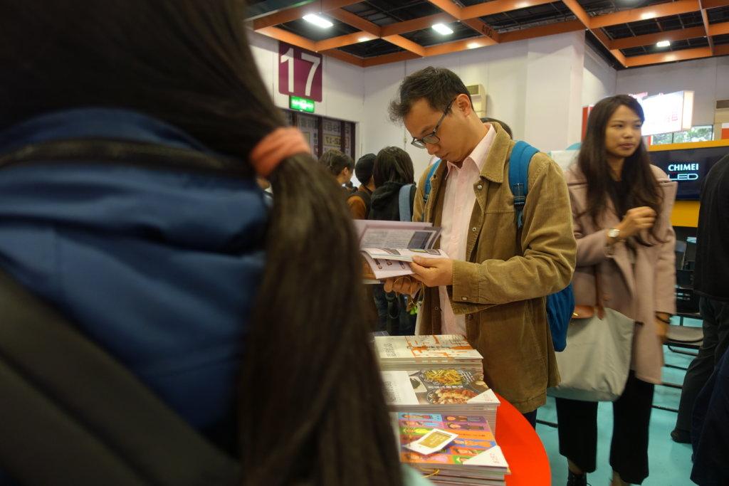 蔡文力(Eric Tsai)是合作社的現任經理