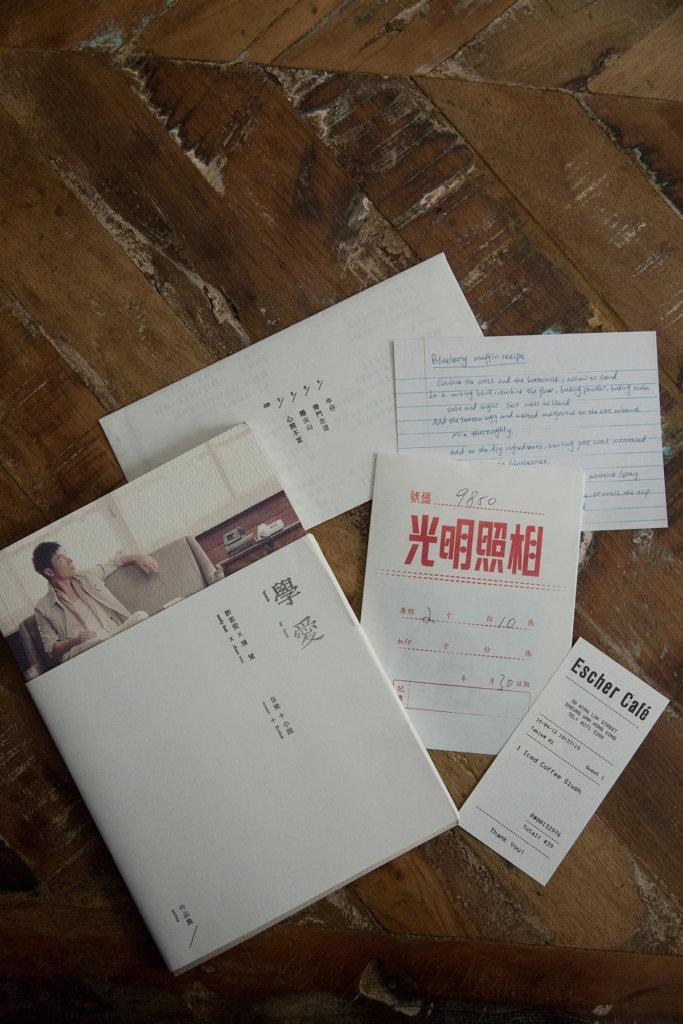 許志安專輯《學愛》(2012年)由Kenji操刀,將CD變成一本小說,「誰說CD不可放在書店賣?」他說。