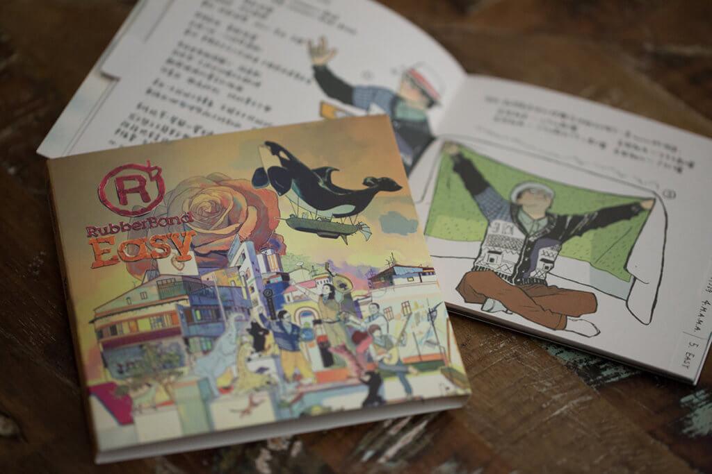 Kenji回想,因為RubberBand起初想說社會的各種問題,但又不想放負,於是《Easy》採用用輕鬆手法,把封套設計成「Easylife guidebook」,教人用簡單小點子令自己開心些。