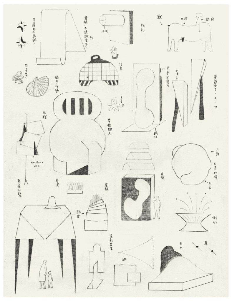 最近看了博物館的「對位變奏:野口勇之於傅丹」展覽,親眼看到野口勇先生對物質的想像和實踐,相當厲害,隨即畫了這些幻想的雕塑草圖。