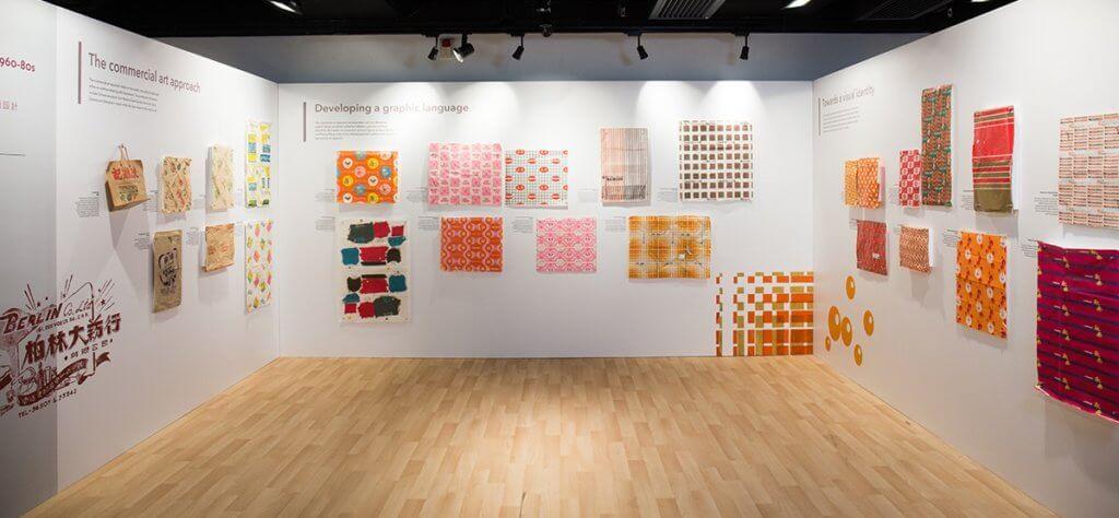 展品將收藏在明年成立的香港視覺傳意資料館內,志在更有系統地整理本地平面設計史。