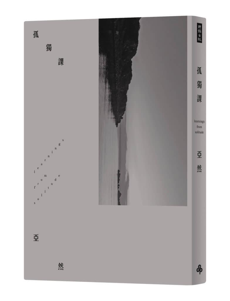 立體書封用 RGB