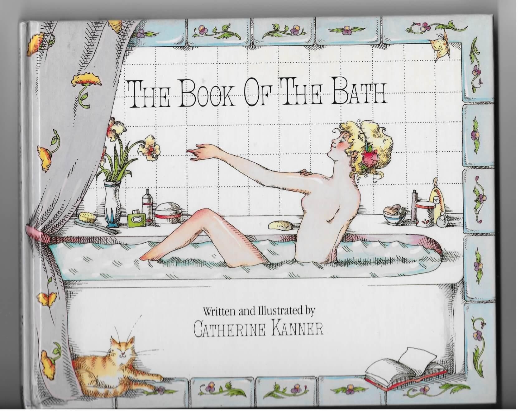 《洗澡專書》封面