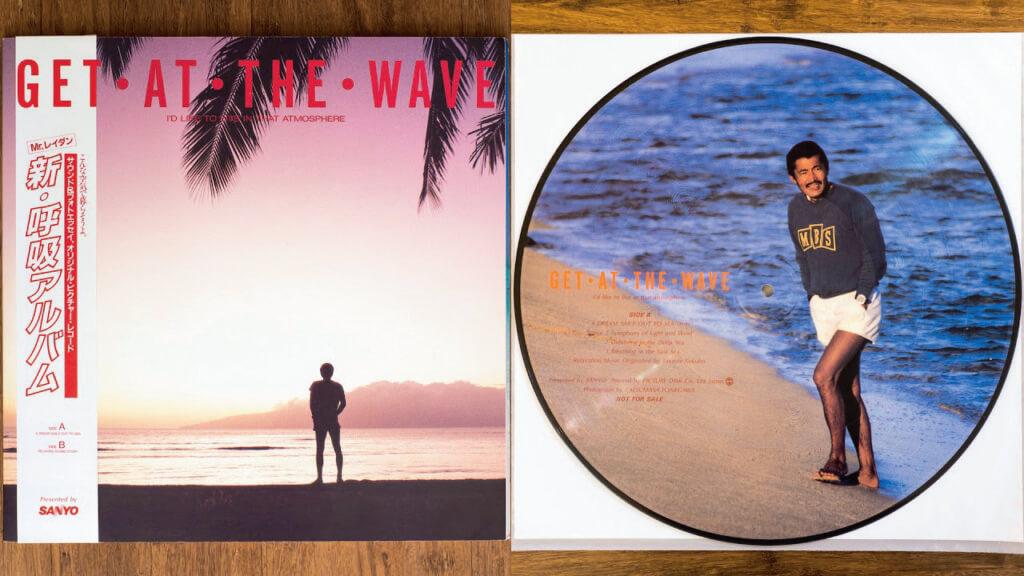 小久保隆於為三洋電機製作的專輯《Get At The Wave》隨空調產品包裝附送(圖片:Discogs)