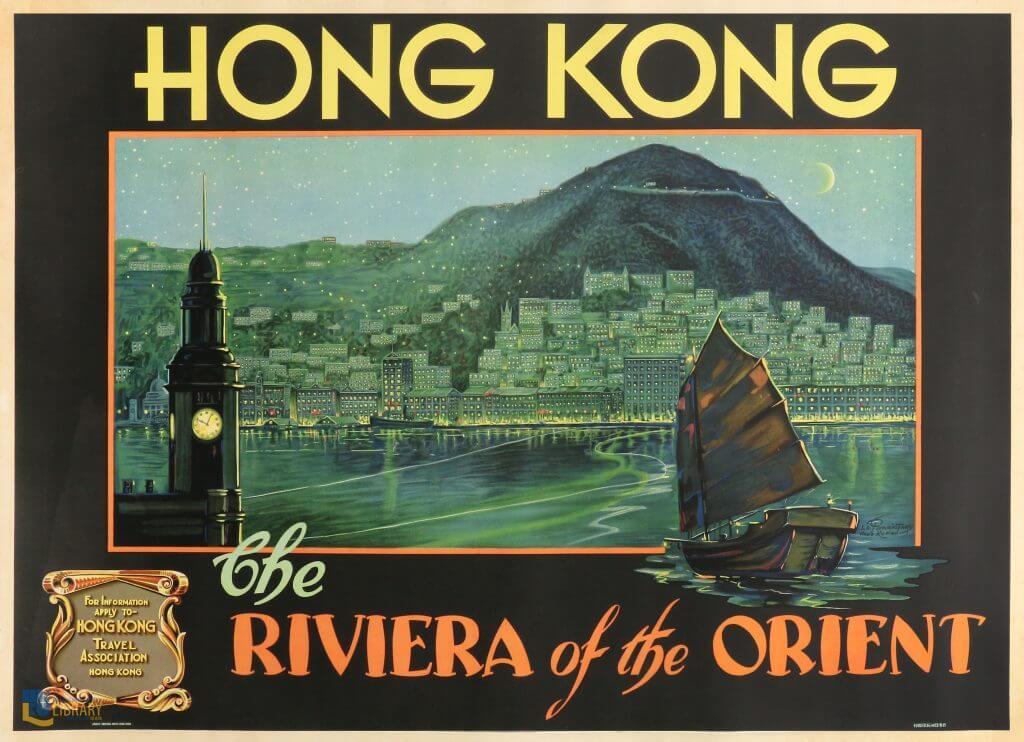 1932年為香港旅遊協會創作的海報,把香港定位為東方的蔚藍海岸,以配合方旅客的口味。
