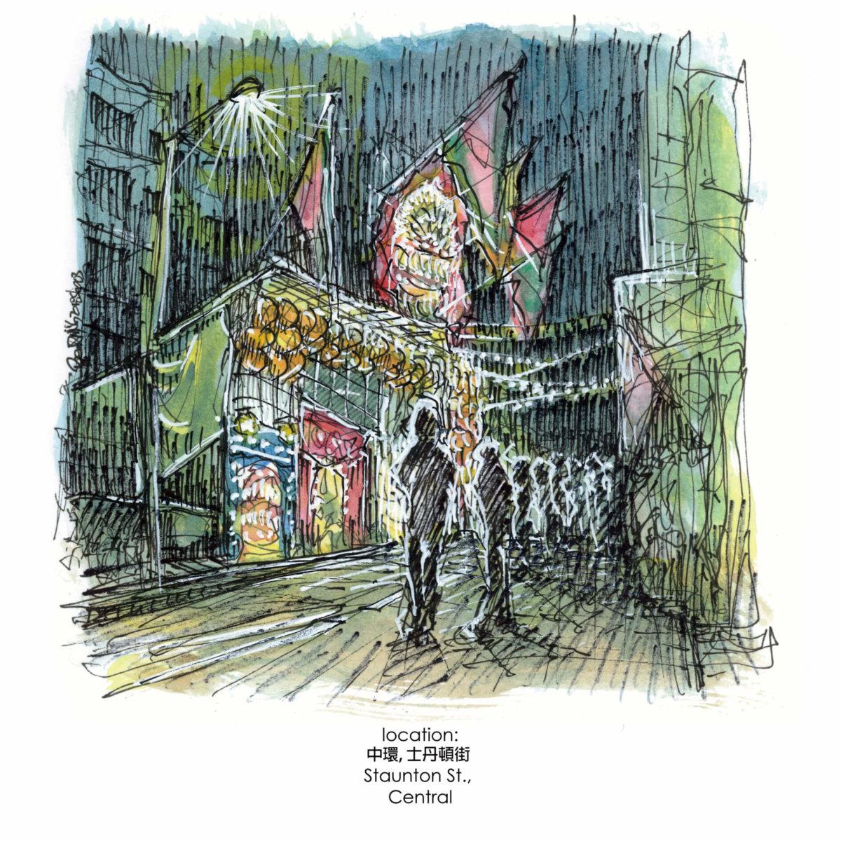 速寫師感受:還記第一次見到卅間盂蘭勝會場面的震撼,狹窄街上堆滿祭品與花牌,顯得分外熱鬧。2018年9月3日@上環士丹頓街。(插畫:彭啤)