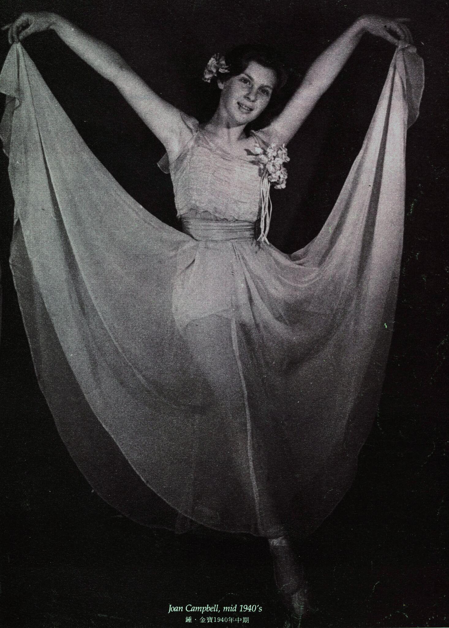 鍾金寶於四十年代的演出