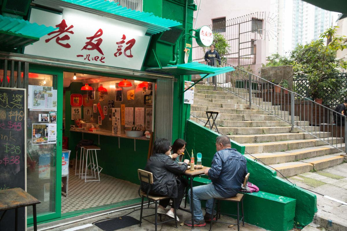 在樓梯旁吃香港地道小食真是一種特別的滋味