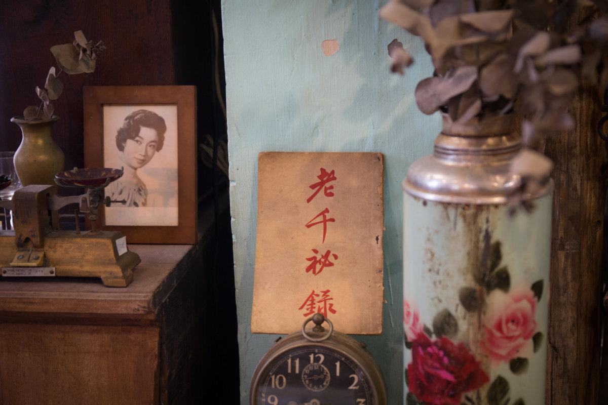 舊物店展示舊時香港有趣的生活細節