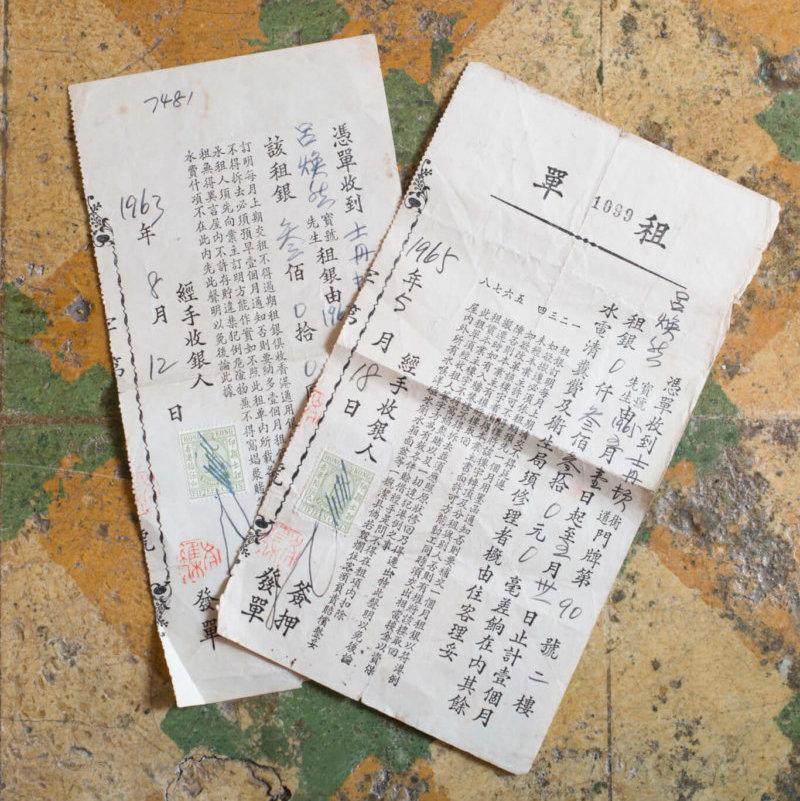 呂姑娘家人保留下來的1960年代租單。