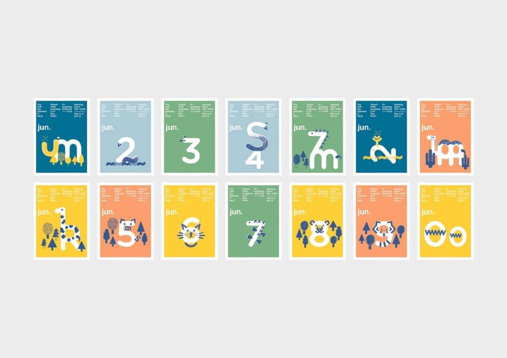 Kylie做資料搜集時得知外國醫院會安排工作坊給小朋友,想像香港兒童醫院都有活動要宣傳,於是沿用結合點線、數字與字母拼成動物的概念,利用四個主色設計海報樣式。