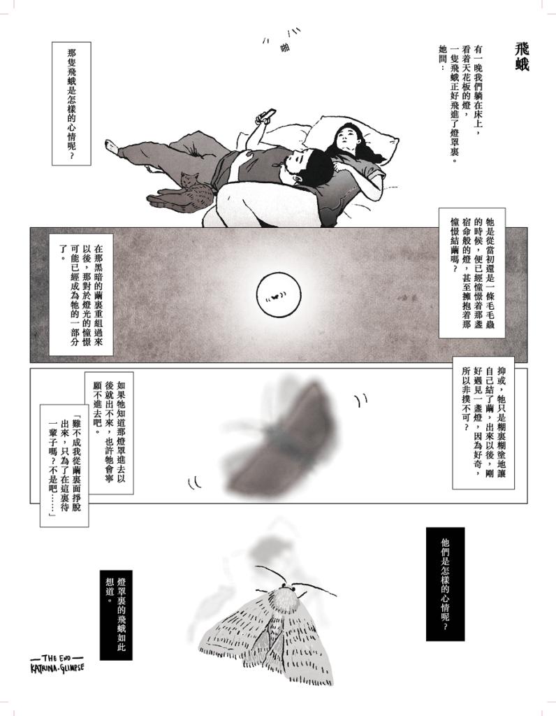2637katrina-comic