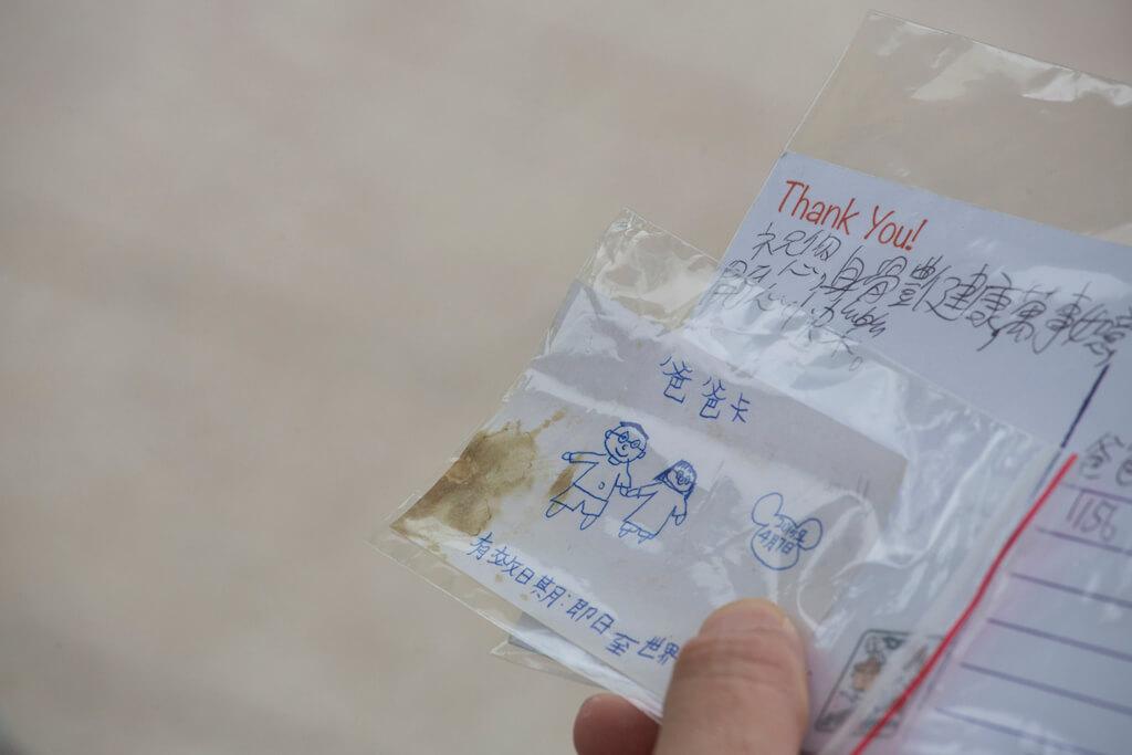 一家人沒有慶祝節日的習慣,兩個孩子沒有寫過什麼賀卡,柏霑爸爸仍然將孩子隨手拈來的紙條,珍而重之地收藏。