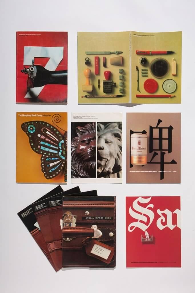 Henry為Hongkong Bank設計的年報封面